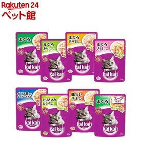 カルカンパウチ 成猫用(70g*16個)【カルカン(kal kan)】[爽快ペットストア]