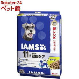 アイムス 11歳以上用 毎日の健康ケア チキン 小粒(8kg)【iamsd11609】【d_iams】【アイムス】[ドッグフード][爽快ペットストア]
