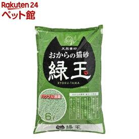おからの猫砂 緑玉(6L)【2106_mtmr】[爽快ペットストア]