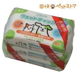 クリーンワン ウェットティッシュ レギュラー 花粉ガード(80枚*3コ入)【クリーンワン】[爽快ペットストア]