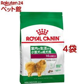 ロイヤルカナン ミニ インドア アダルト 10ヵ月齢以上(4kg*4コセット)【d_rc】【d_rc15point】【ロイヤルカナン(ROYAL CANIN)】[ドッグフード][爽快ペットストア]
