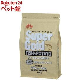 スーパーゴールド フィッシュ&ポテト 子犬・成犬用(800g)【スーパーゴールド】[ドッグフード][爽快ペットストア]