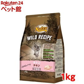 ニュートロ キャット ワイルド レシピ キトン チキン 子猫用(1kg)【d_nutro】【ニュートロ】[キャットフード][爽快ペットストア]