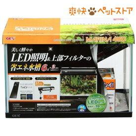 マリーナ 450 LEDセット(1セット)【マリーナ】[爽快ペットストア]