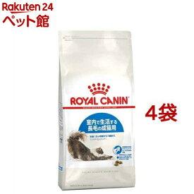 ロイヤルカナン フィーラインヘルスニュートリション インドア ロングヘアー(4kg*4コセット)【d_rc】【dalc_royalcanin】【ロイヤルカナン(ROYAL CANIN)】[キャットフード][爽快ペットストア]