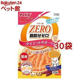 ペティオ おいしくスリム 脂肪分ゼロ ダブルスティック ササミとおいも&根菜入り(100g*30コセット)【ペティオ(Petio)】[爽快ペットストア]