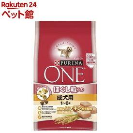 ピュリナワン ドッグ ほぐし粒入り 1〜6歳 成犬用 チキン(2.1kg)【d_dogfood】【d_one】【dalc_purinaone】【ピュリナワン(PURINA ONE)】[ドッグフード][爽快ペットストア]