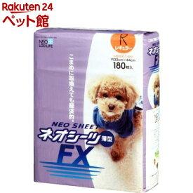 ネオシーツFX レギュラー 薄型(180枚入)【ネオ・ルーライフ(NEO Loo LIFE)】[爽快ペットストア]