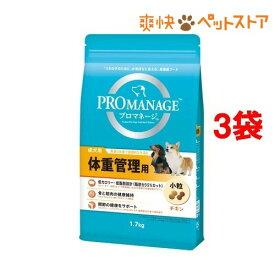 プロマネージ 体重管理用 成犬用(1.7kg*3コセット)【d_pro】【プロマネージ】[爽快ペットストア]