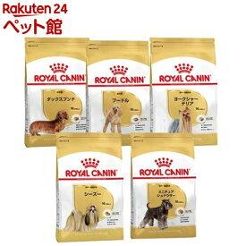 ロイヤルカナン BHN(7.5kg)【ロイヤルカナン(ROYAL CANIN)】[爽快ペットストア]