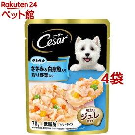 シーザー ささみ&白身魚入り 野菜入り(70g*4袋セット)【d_cesar】【シーザー(ドッグフード)(Cesar)】[ドッグフード][爽快ペットストア]