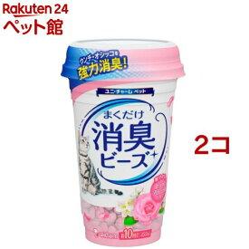 猫トイレまくだけ 香り広がる消臭ビーズ ピュアフローラルの香り(450ml*2コセット)[爽快ペットストア]