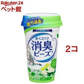 猫トイレまくだけ 香り広がる消臭ビーズ ナチュラルガーデンの香り(450ml*2コセット)[爽快ペットストア]