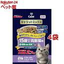 キャラットミックス 15歳からの高齢猫用+腎臓の健康に配慮 かつお味ブレンド(2.7kg*4袋セット)【キャラット(Carat)】[爽快ペットストア]
