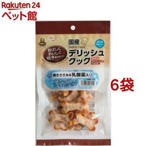 デリッシュクック 焼きささみ&乳酸菌入り(50g*6袋セット)[爽快ペットストア]