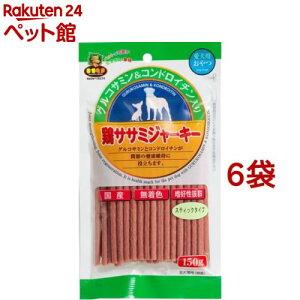 鶏ササミジャーキースティック グルコサミン&コンドロイチン入(150g*6袋セット)【マルジョー&ウエフク】[爽快ペットストア]