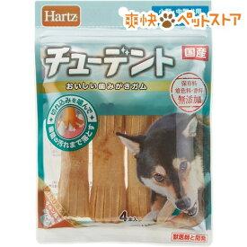 ハーツ チューデント チキン風味 小型〜中型犬用(4本入)【Hartz(ハーツ)】[爽快ペットストア]