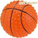 スポーツボール バスケットボール(1コ入)[バスケットボール 犬 おもちゃ][爽快ペットストア]