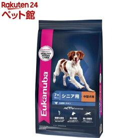 ユーカヌバ ミディアム シニア 中型犬用 7歳以上(2.7kg)【euk_contest】【euk_2005】【d_euk】【ユーカヌバ(Eukanuba)】[爽快ペットストア]