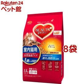 ビューティープロ キャット 成猫用 1歳から チキン味(1.5kg*8コセット)【d_beauty】【ビューティープロ】[キャットフード][爽快ペットストア]