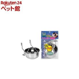 ハンガー食器 ES-10(1コ入)[爽快ペットストア]