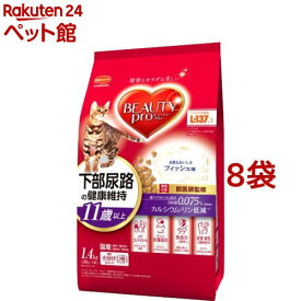 ビューティープロ キャット 猫下部尿路の健康維持 11歳以上(1.4kg*8コセット)【d_beauty】【ビューティープロ】[キャットフード][爽快ペットストア]