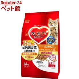 ビューティープロ 猫下部尿路の健康維持 15歳以上(280g*5袋入)【d_beauty】【ビューティープロ】[キャットフード][爽快ペットストア]