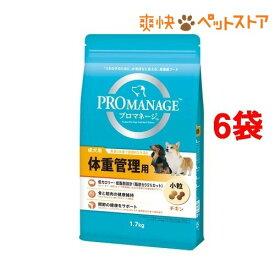 プロマネージ 体重管理用 成犬用(1.7kg*6コセット)【d_pro】【プロマネージ】[爽快ペットストア]