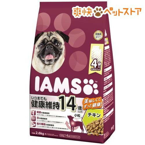 アイムス 14歳以上用 いつまでも健康維持 チキン 小粒(2.6kg)【iamsd14265】【アイムス】[爽快ペットストア]