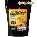 フトアゴヒゲトカゲの昆虫ブレンドフード(450g)[爽快ペットストア]