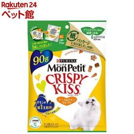 モンプチ クリスピーキッス チーズ&チキンセレクト たっぷりサイズ(3g*30袋入)【d_mon】【dalc_monpetit】【qqy】【モンプチ】[爽快ペットストア]