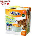 ピュアクリスタル 1.5L 猫用フィルター式給水器(1.5L)【d_pure】【202009_sp】【ピュアクリスタル】[爽快ペットストア]