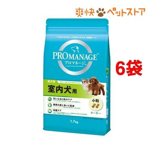 プロマネージ 室内犬用 成犬用(1.7kg*6コセット)【d_pro】【プロマネージ】[爽快ペットストア]