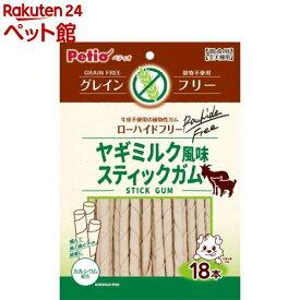 ペティオ ヤギミルク風味 スティックガム グレインフリー(18本入)【ペティオ(Petio)】[爽快ペットストア]