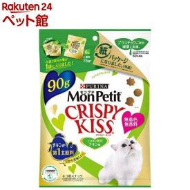 モンプチ クリスピーキッス 贅沢チキン味 たっぷりサイズ(3g*30袋入)【d_mon】【dalc_monpetit】【qqy】【モンプチ】[爽快ペットストア]