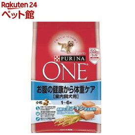 ピュリナワン ドッグ 1〜6歳 室内飼犬用 お腹の健康から体重ケア 小粒 チキン(2.1kg)【d_dogfood】【d_one】【dalc_purinaone】【qqs】【qqw】【ピュリナワン(PURINA ONE)】[ドッグフード][爽快ペットストア]
