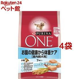 ピュリナワン ドッグ 7歳以上 室内飼犬用 お腹の健康から体重ケア 小粒 チキン(2.1kg*4袋セット)【d_one】【dalc_purinaone】【qqs】【ピュリナワン(PURINA ONE)】[ドッグフード][爽快ペットストア]