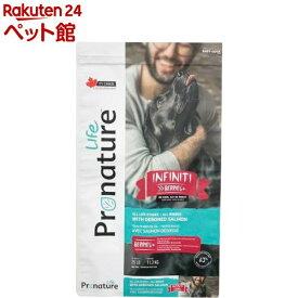 プロネイチャーライフ インフィニティ 犬用 フレッシュサーモン(11.3kg)【プロネイチャー】[ドッグフード][爽快ペットストア]