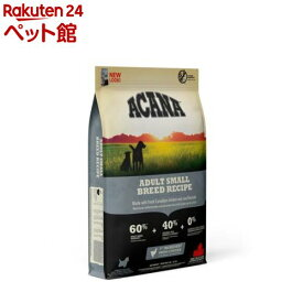 アカナ アダルトスモールブリード(正規輸入品)(6kg)【アカナ】[爽快ペットストア]