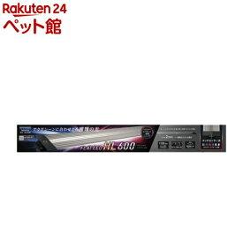 コトブキ工芸 フラットLED HL 600(1個)【コトブキ工芸】[爽快ペットストア]