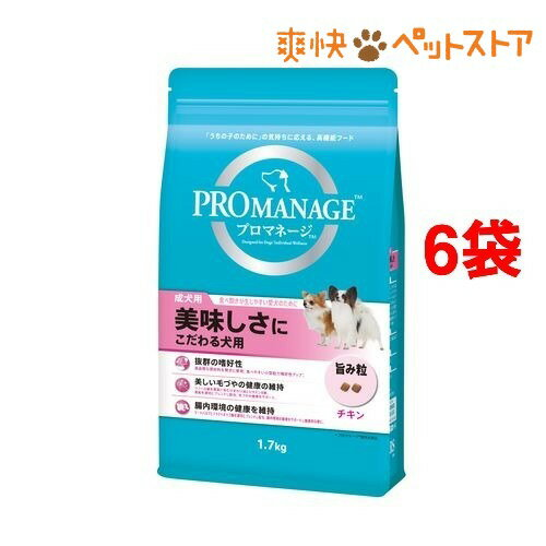 プロマネージ 美味しさにこだわる犬用 成犬用(1.7kg*6コセット)【poi10】【プロマネージ】【送料無料】[爽快ペットストア]