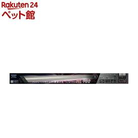 コトブキ工芸 フラットLED HL 900(1個)【コトブキ工芸】[爽快ペットストア]