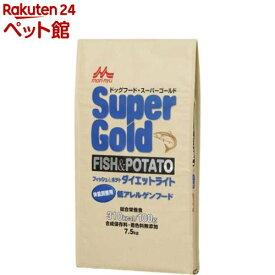 スーパーゴールド フィッシュ&ポテト ダイエットライト 体重管理用(7.5kg)【スーパーゴールド】[爽快ペットストア]