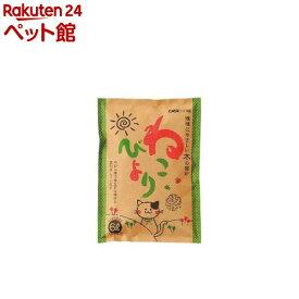 猫砂 木の猫砂 ねこびより(6L)[爽快ペットストア]