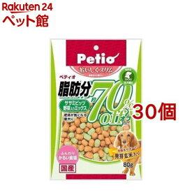 ペティオ おいしくスリム 脂肪分約70%オフ ササミビッツ 野菜入り(80g*30コセット)【ペティオ(Petio)】[爽快ペットストア]