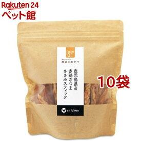 酵素のおやつ 鹿児島県産赤鶏さつまささみ スティックM(180g*10袋セット)[爽快ペットストア]