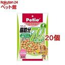 ペティオ おいしくスリム 脂肪分約70%オフ ササミビッツ 野菜入り(80g*20コセット)【ペティオ(Petio)】[爽快ペットス…
