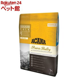 アカナ クラシック プレイリーポートリー(正規輸入品)(6kg)【アカナ】[爽快ペットストア]