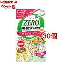 ペティオ おいしくスリム 砂糖脂肪分ダブルゼロカリカリボーロ野菜入りMIX(50g*30コセット)【ペティオ(Petio)】[爽快…