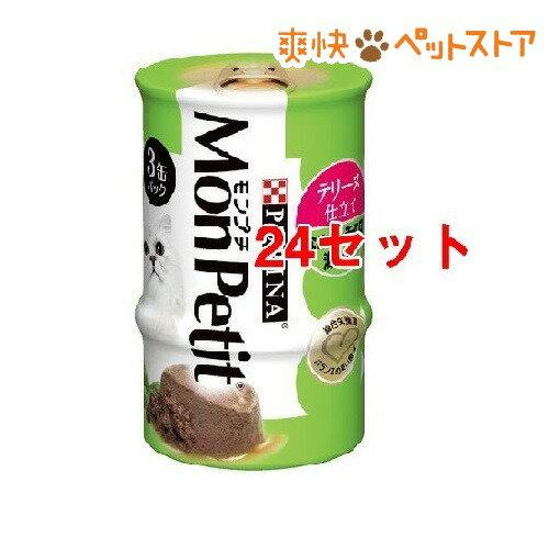 モンプチ缶 3P テリーヌ仕立て なめらか舌平目 海老入り(1セット*24コセット)【d_mon】【モンプチ】[爽快ペットストア]